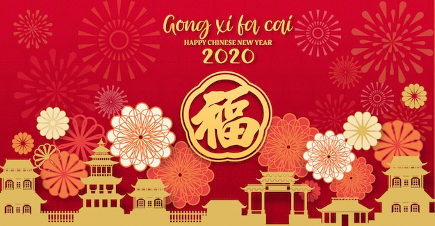 Chinese new year greetings with gold rat zodiac sign paper cut art and craft style