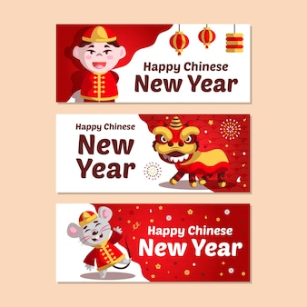 Китайский новый год рисованной баннеры