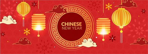 中国の旧正月のヘッダーまたはバナーのデザイン