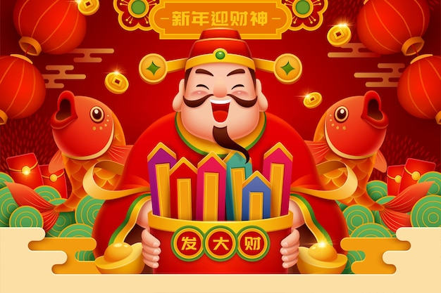 Chinese new year illustration with god of wealth holding bamboo fortune poem