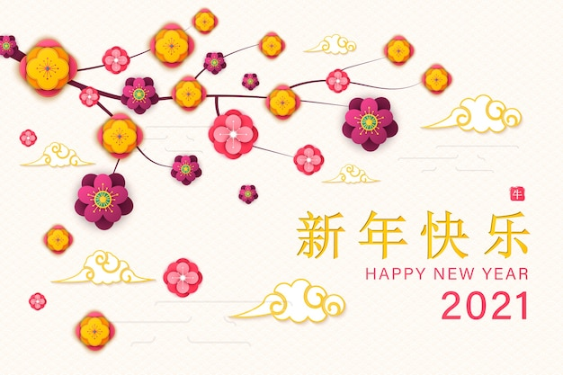 Иллюстрация китайского нового года