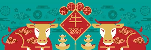 중국 새 해 그림