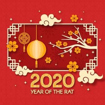 Китайский новый год в бумажном стиле с цветами и ветками