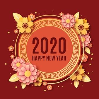 紙のスタイルで中国の新年 無料ベクター