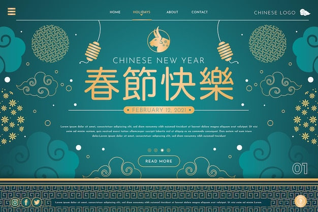 Chinese new year landing page template