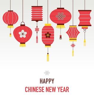 中国の旧正月のランタン
