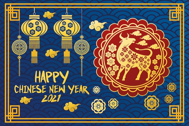 Chinese new year  lettering card with golden ox in seal  illustration