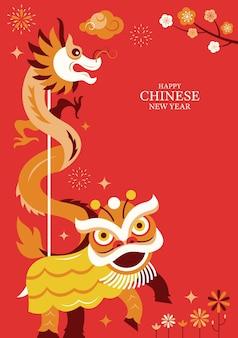 중국 새해 사자와 드래곤 댄스 캐릭터 배경