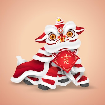 Chinese new year lion dance. happy and cute character cartoon. isolated.