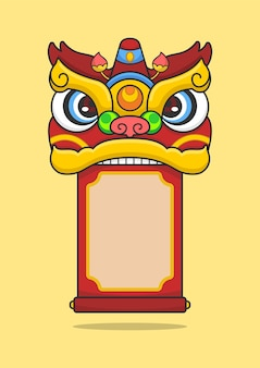 Chinese new year lion dance head biting scroll