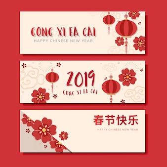 Китайская коллекция новогодних макетов