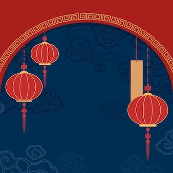 중국 새 해 이랑 그림