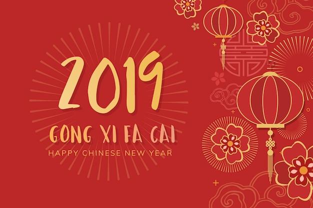 Chinese new year mockup illustration
