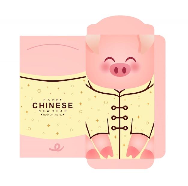 Chinese new year money envelopes packet