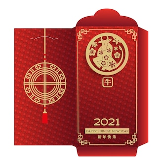 Chinese new year money red envelope. packet with text 2021 hieroglyph translation happy new year