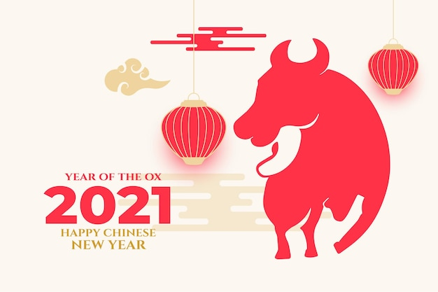 황소 2021 인사말 카드 벡터의 중국 새 해