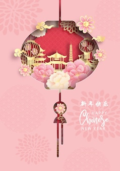 Chinese new year, paper cut style greeting card with lantern shape and chengdu