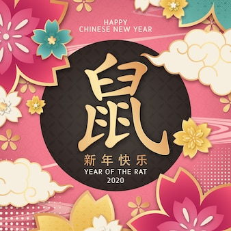 Chinese new year in paper style