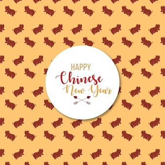 Chinese new year pattern background with pigs