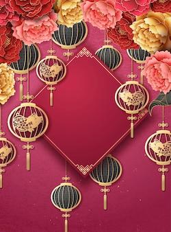 フクシアの背景に提灯とカラフルな牡丹をぶら下げて中国の旧正月のポスターテンプレート