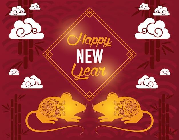 Китайский новый год крысы фон с крысами