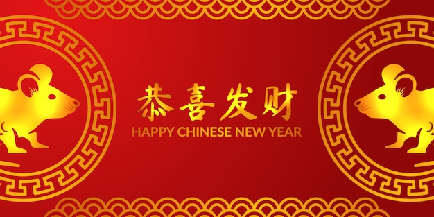 Chinese new year of rat or mouse. greeting card