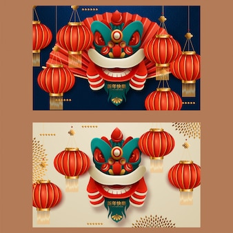 Chinese new year of the rat set vector banners, posters, leaflet, flyers