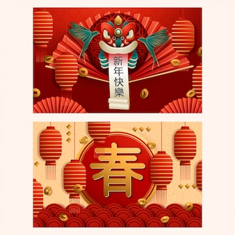 Chinese new year of the rat set vector banners, posters, leaflet, flyers.