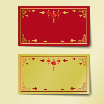 Chinese new year red and gold background design