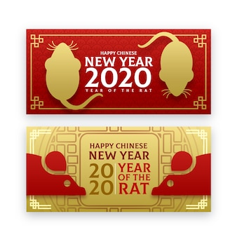 Chinese new year red and golden banners