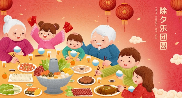 Chinese new year reunion dinner