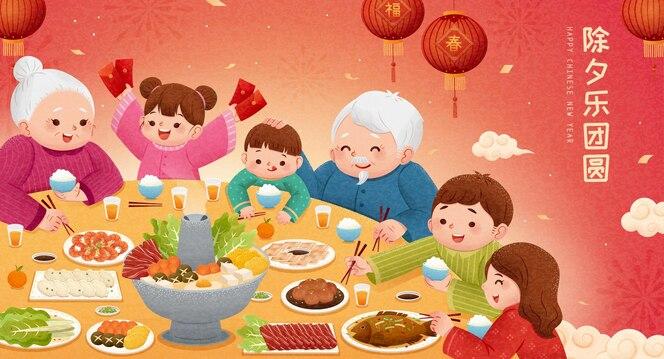 Cena di riunione del capodanno cinese