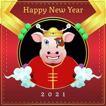 伝統的な中国の服を着ている漫画の牛と旧正月のグリーティングカード