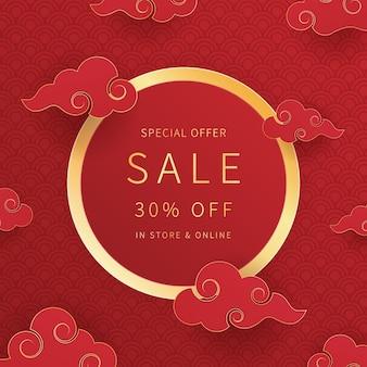 Китайский новый год продажа рекламный баннер. стиль вырезки из бумаги. модный шаблон дизайна для рекламы, социальных сетей, бизнеса, модной рекламы и т. д. иллюстрации.