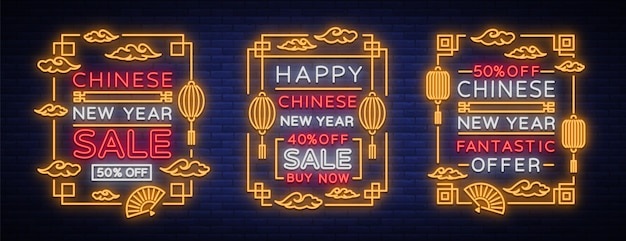 Chinese new year sales in collection of posters neon style.