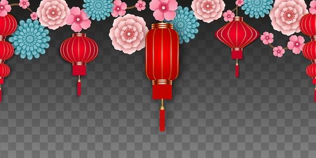 Китайский новый год бесшовная граница с цветами и красными фонарями