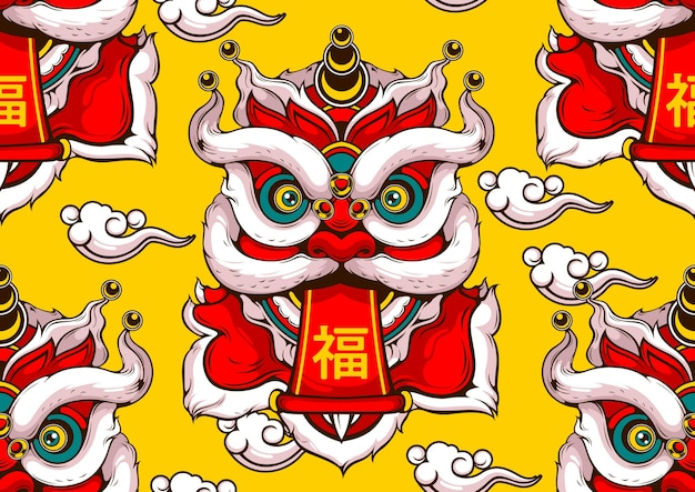 Chinese new year seamless pattern, lion dance head