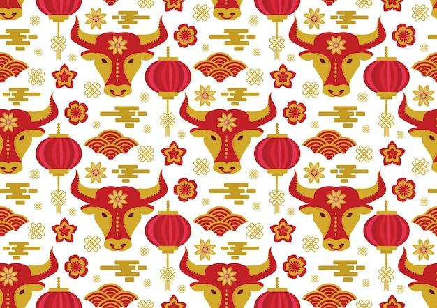 中国の旧正月のシームレスなパターン。雄牛の年