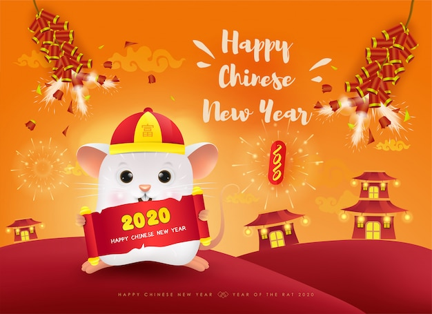 Китайский новый год год крысы Premium векторы
