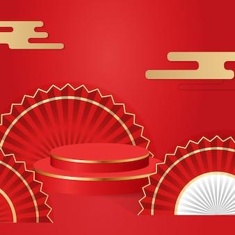 オンラインビジネスのための中国の旧正月テーマ製品の展示ショーケース。リアルな表彰台スタンドの赤と金のデザイン。