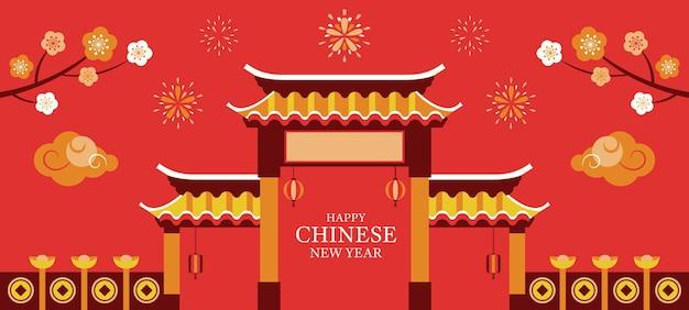 중국 새 해, 전통 문 건물 배경