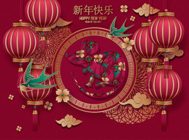 Chinese new year traditional red and gold greeting card with asian flower decoration in 3d layered paper.