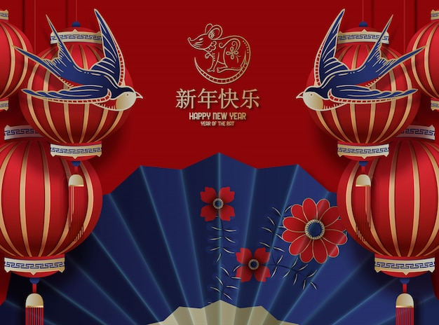 Chinese new year traditional red greeting card illustration with traditional asian decoration and flowers in gold layered paper.