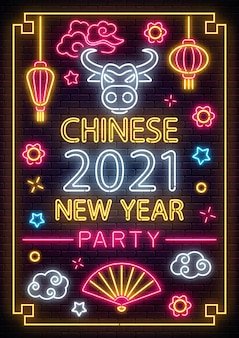 Chinese new year of white bull poster in neon . celebrate invitation of asian new year.