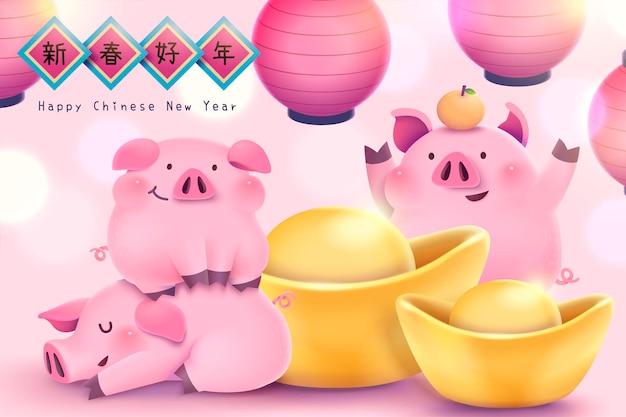 きらびやかなピンクの背景にぽっちゃり豚と金のインゴットと中国の旧正月