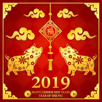 Chinese new year with lantern ornament and golden pig