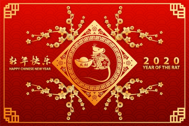 Chinese new year with rat year