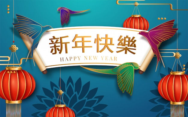 Chinese new year with scroll. translation : happy new year. vector illustration