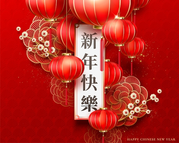 Chinese new year written in chinese characters on roll Premium Vector