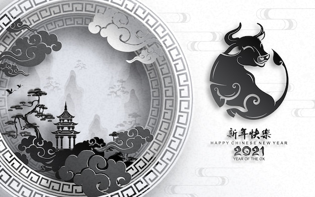 Китайский новый год быка в ремесленном стиле